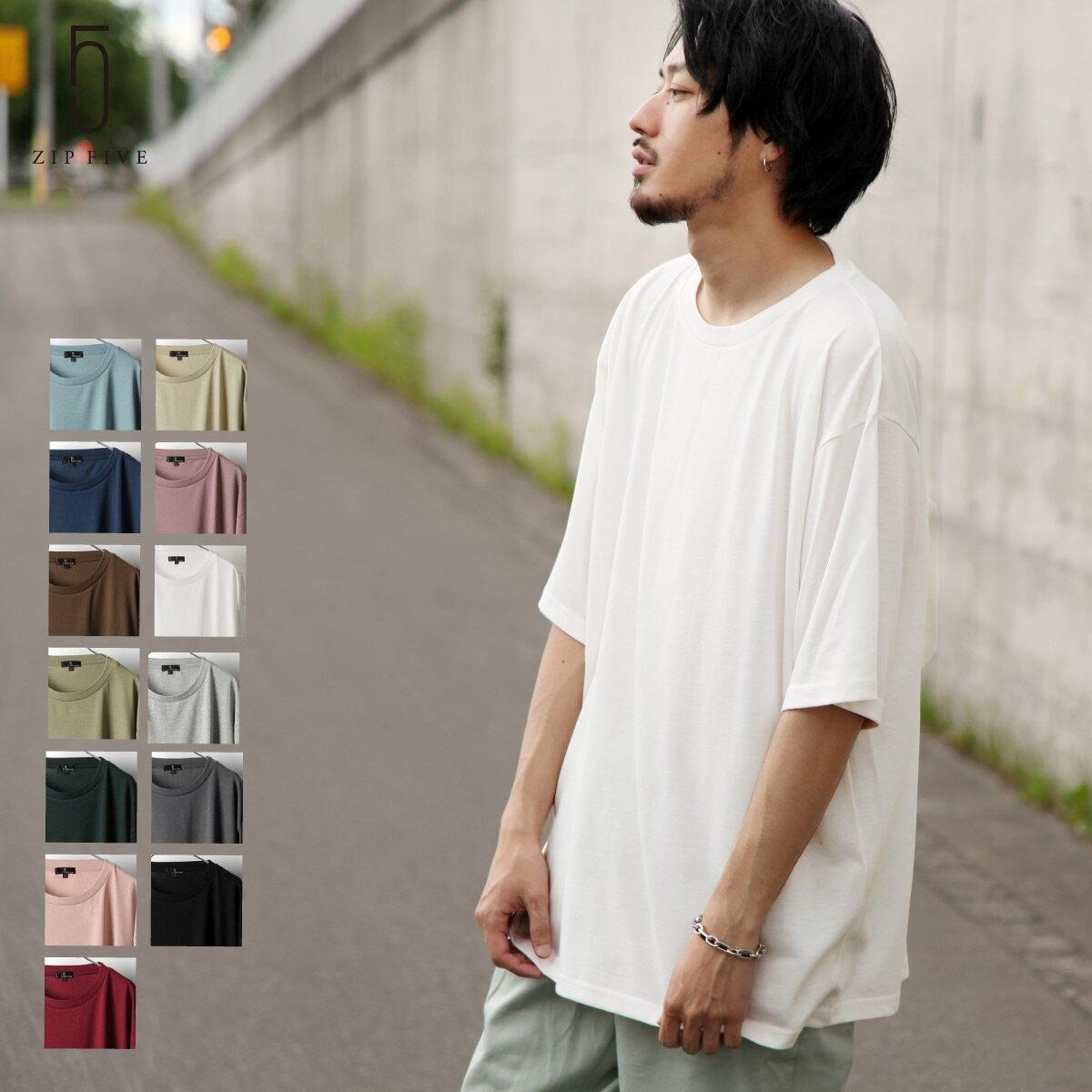【ZIP】五分袖T恤 寬版 0
