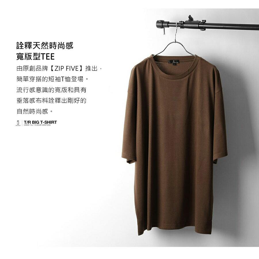 【ZIP】五分袖T恤 寬版 2