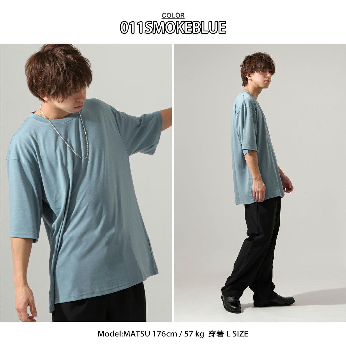 【ZIP】五分袖T恤 寬版 5
