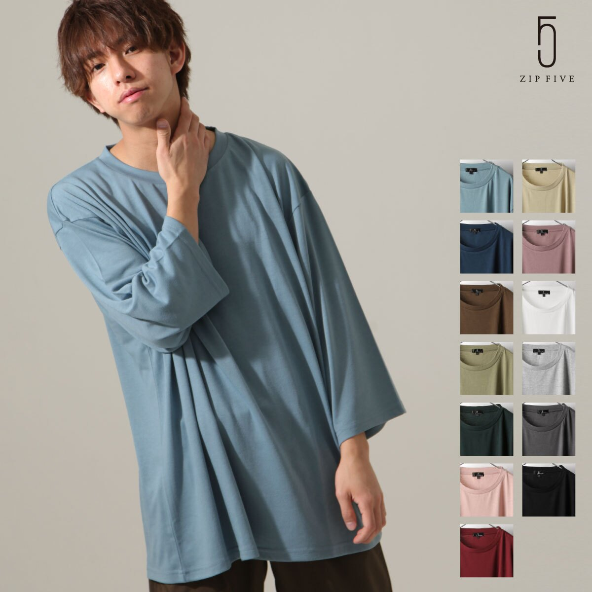【New】ZIP 七分袖T恤 寬版 0