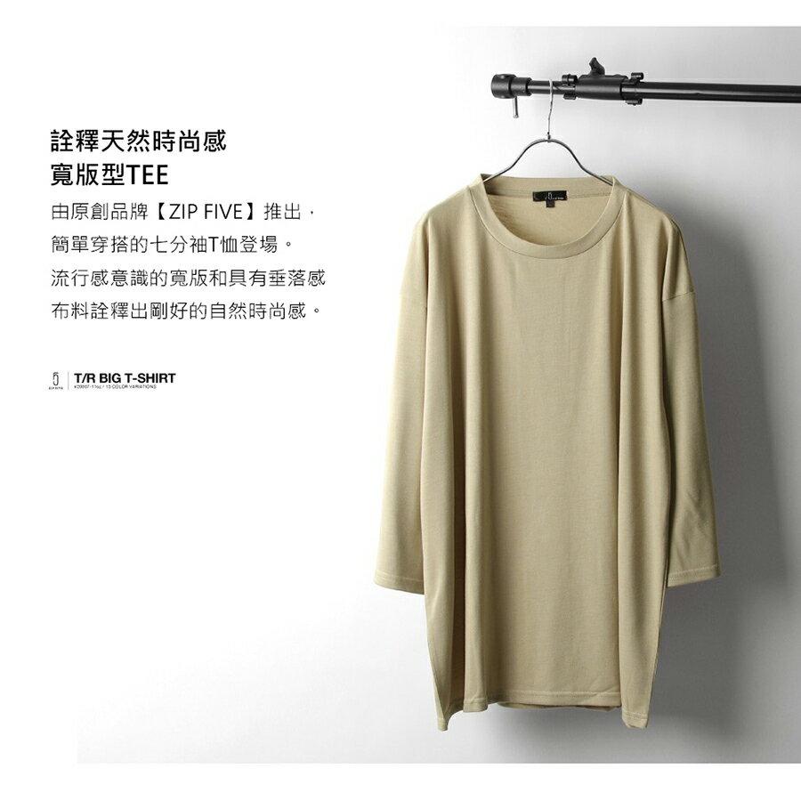 【New】ZIP 七分袖T恤 寬版 1