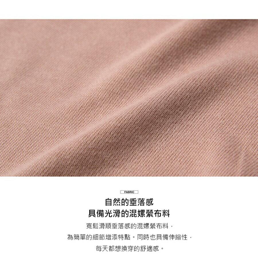 【New】ZIP 七分袖T恤 寬版 2
