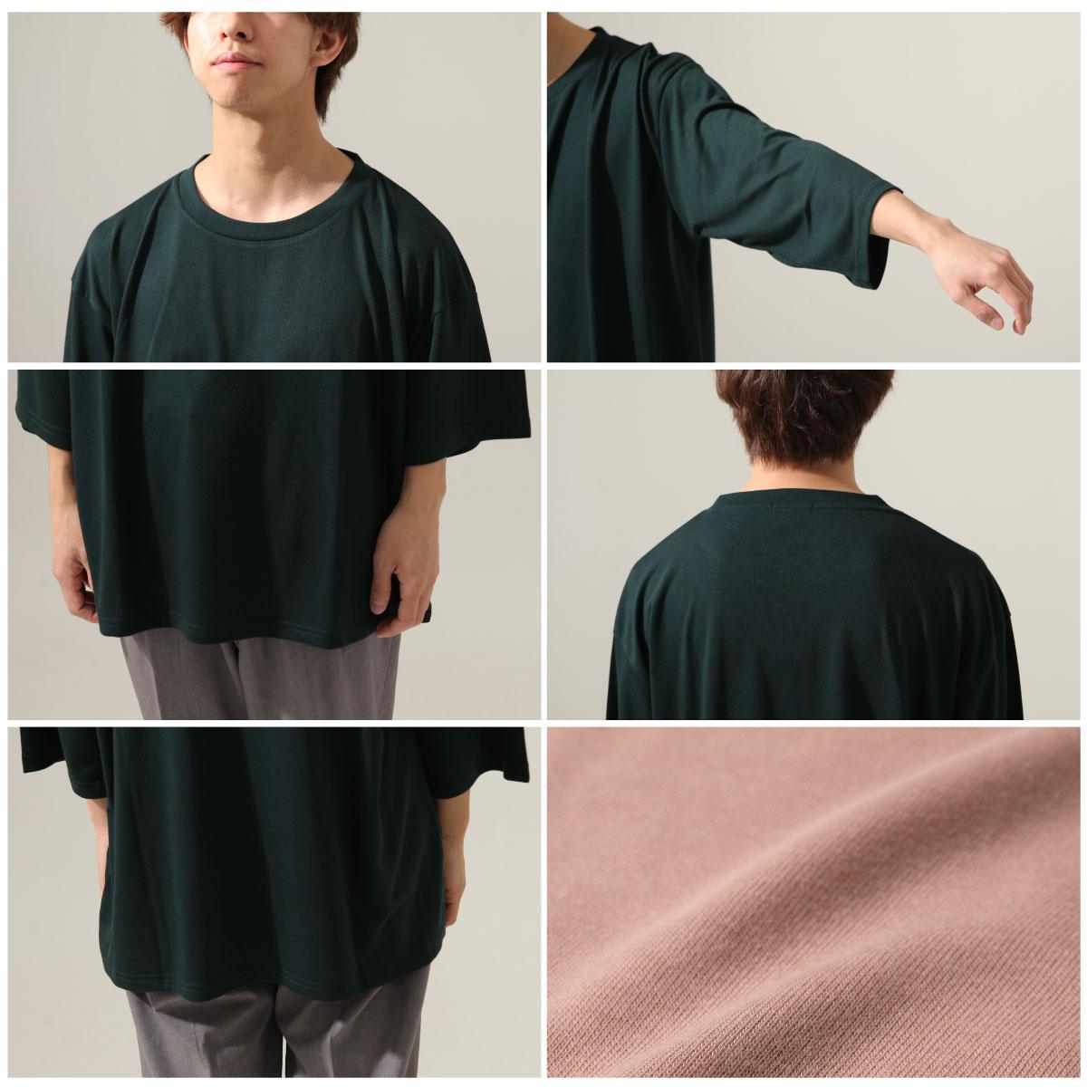 【New】ZIP 七分袖T恤 寬版 5