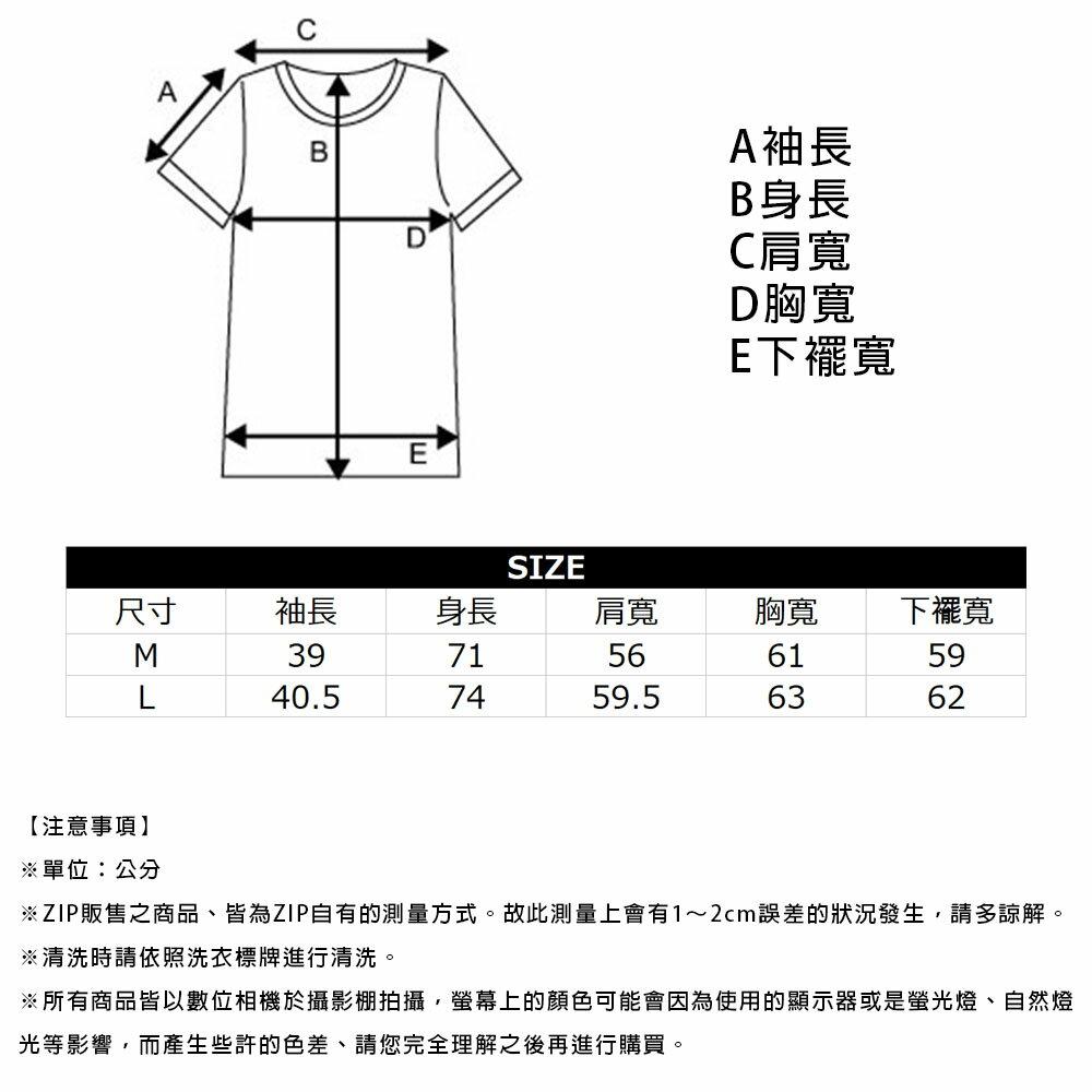 【New】ZIP 七分袖T恤 寬版 7