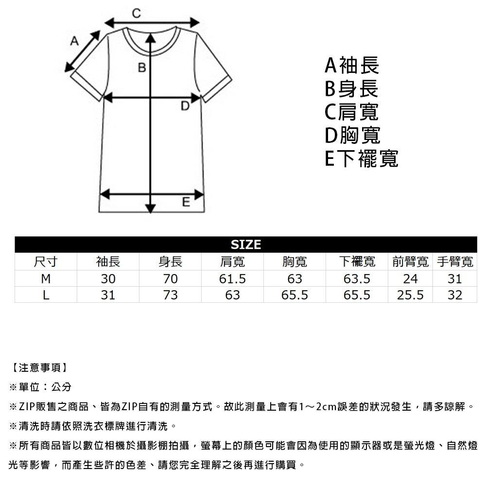 【Nilway】黑白花藝術照T恤 日系 寬版 6