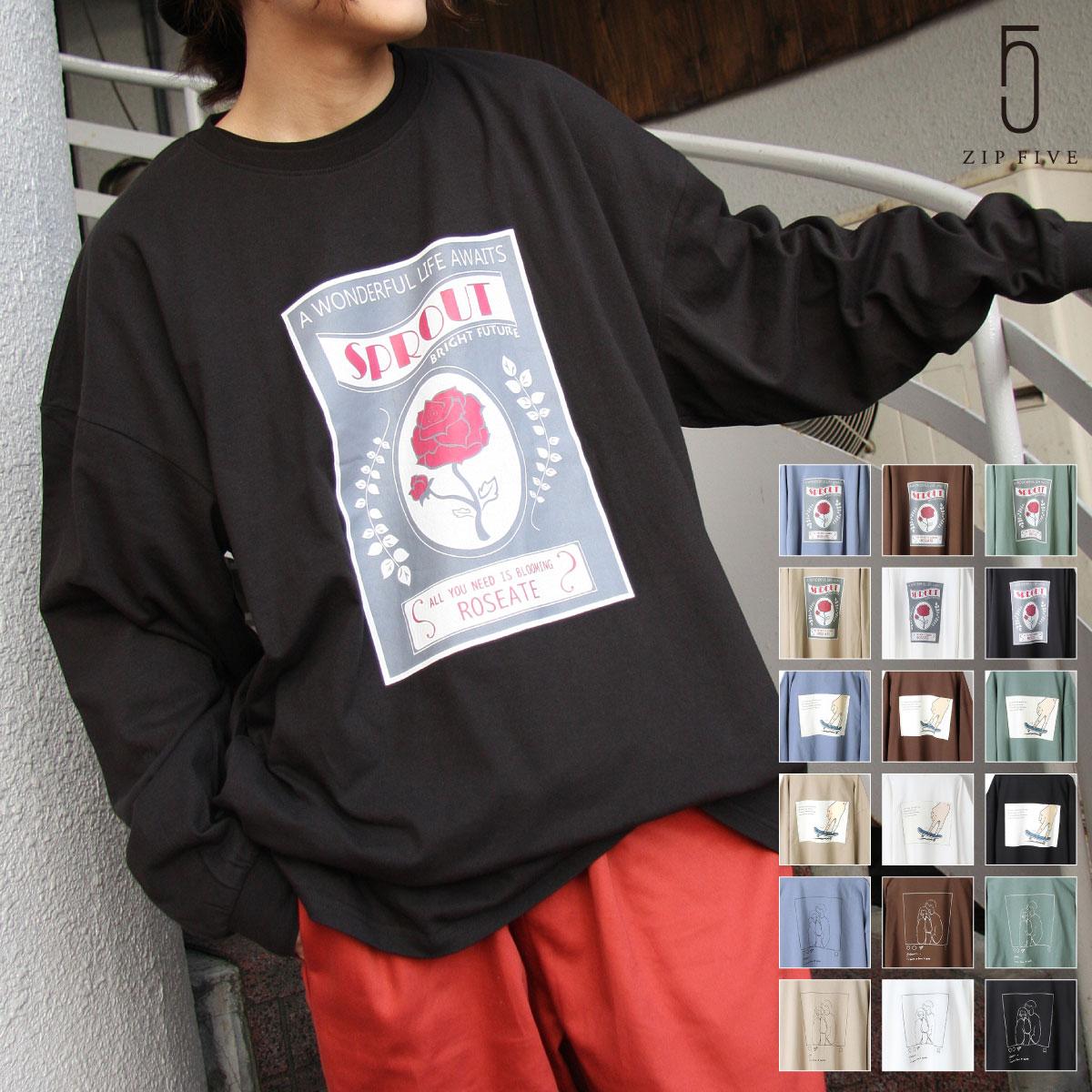 【ZIP】背面印刷長袖T恤 寬版 0