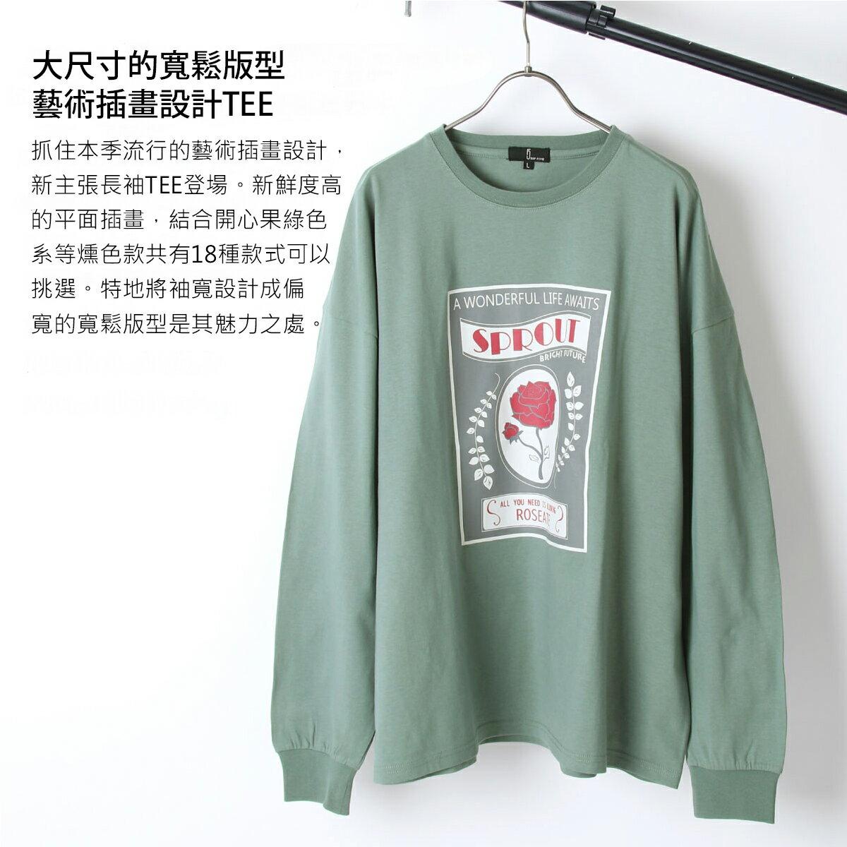 【ZIP】背面印刷長袖T恤 寬版 6