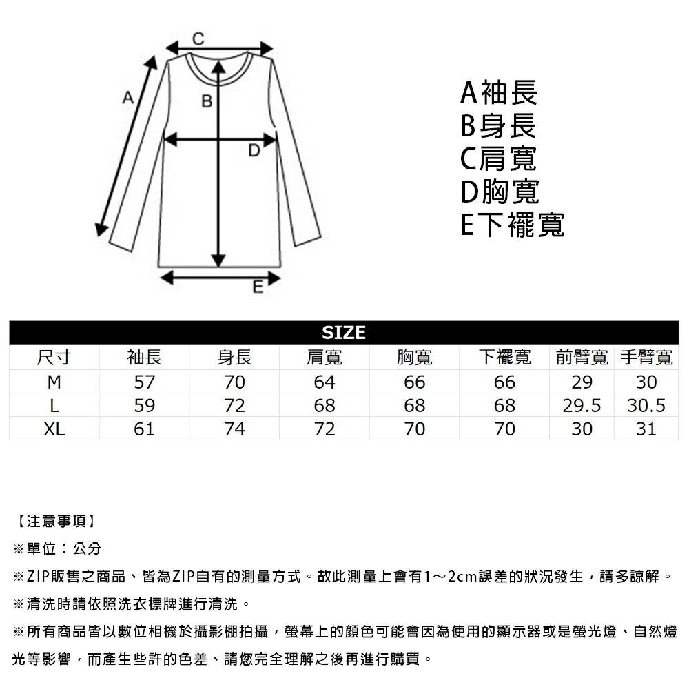 【ZIP】背面印刷長袖T恤 寬版 8