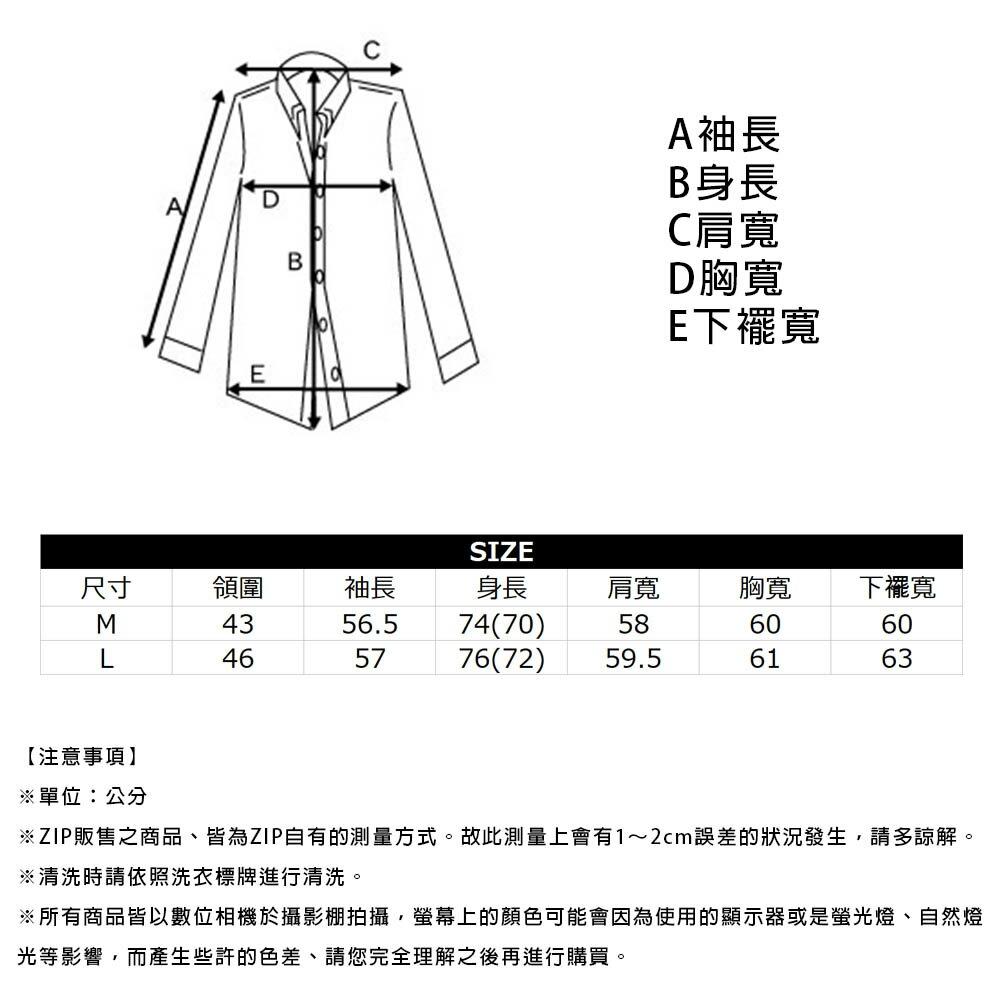【New】ZIP 寬版長袖襯衫 花朵設計 3