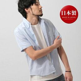 牛津襯衫 短袖 日本製