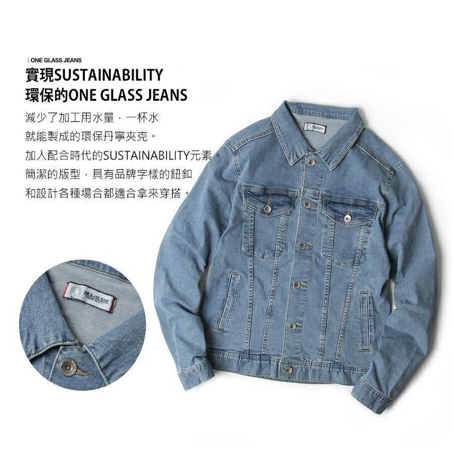 【New】單寧夾克 3