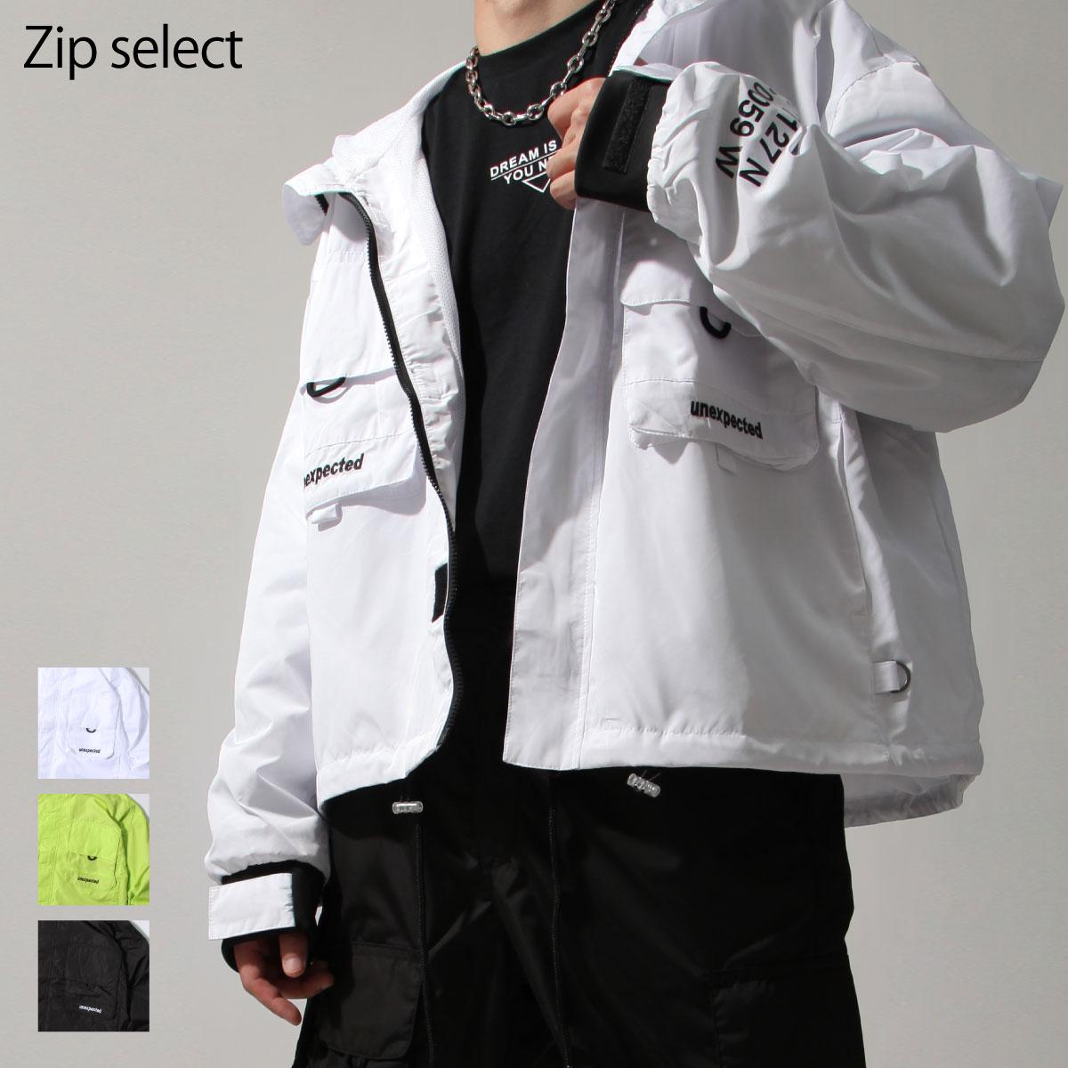 【New】ZIP寬版登山外套 螢光 大口袋 0