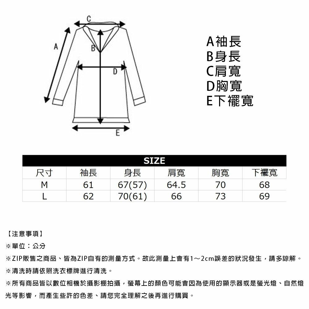 【New】ZIP寬版登山外套 螢光 大口袋 8