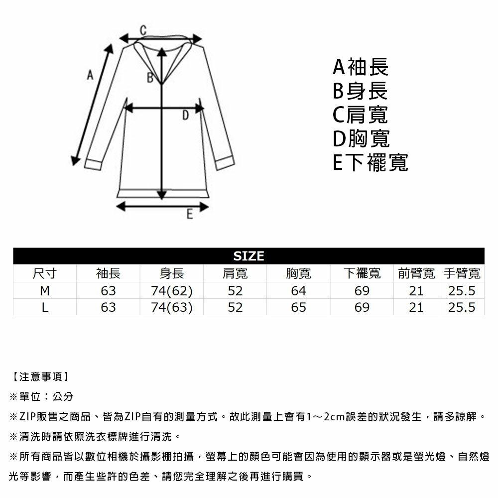 【New】ZIP 摩斯MODS大衣 短版 8