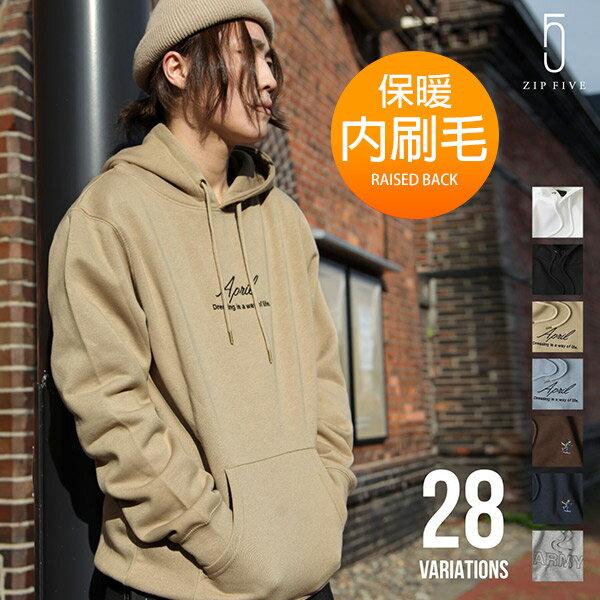 【ZIP】刷毛連帽運動衫【L-XL】 0