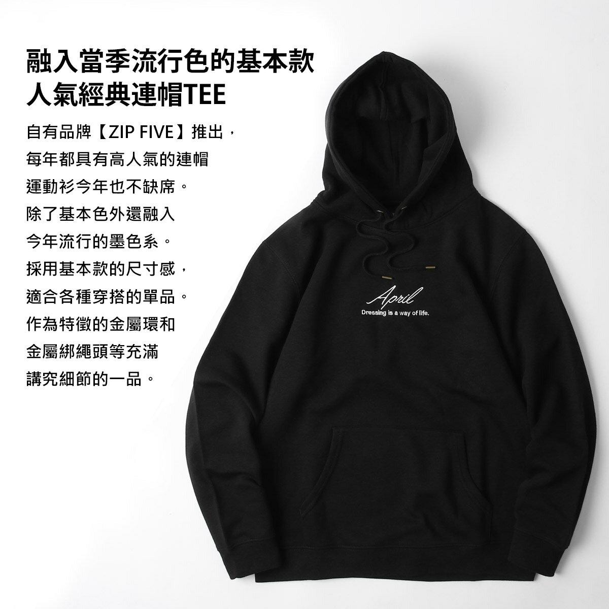 【ZIP】刷毛連帽運動衫【L-XL】 5