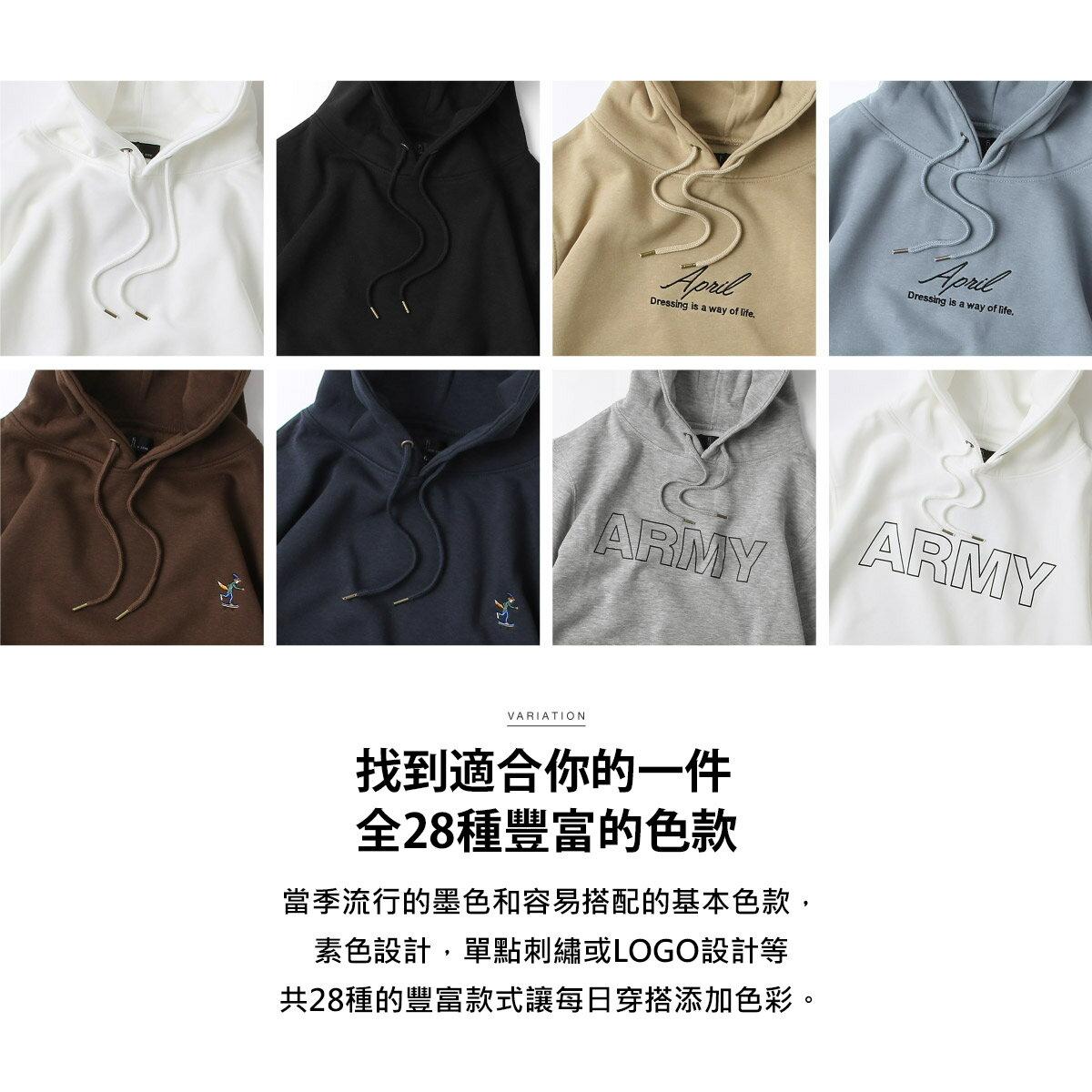 【ZIP】刷毛連帽運動衫【L-XL】 7
