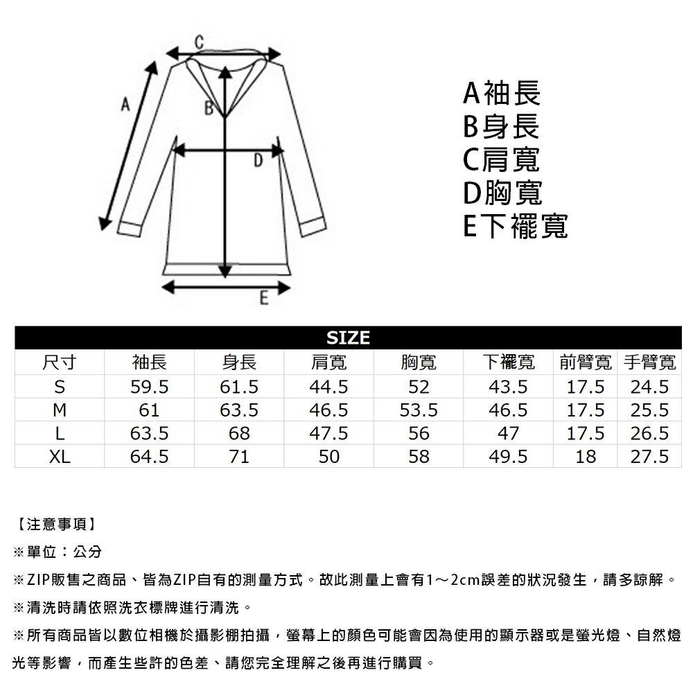 【ZIP】刷毛連帽運動衫【L-XL】 8