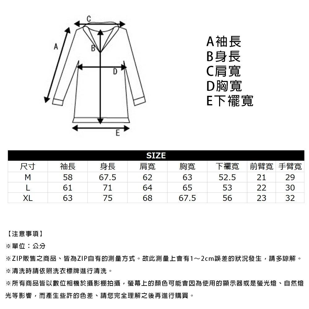 【ZIP】背後印刷刷毛連帽運動衫 照片印刷 玫瑰 8