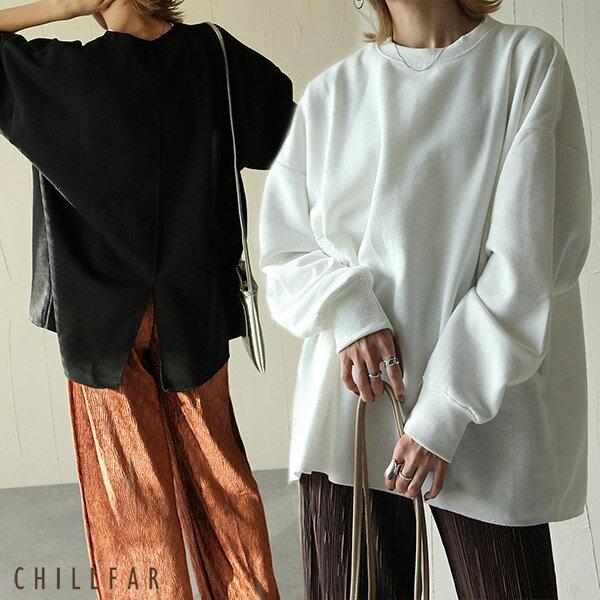 【Chillfar】內刷毛後衣襬開岔運動衫 寬版 OVERSIZE 0