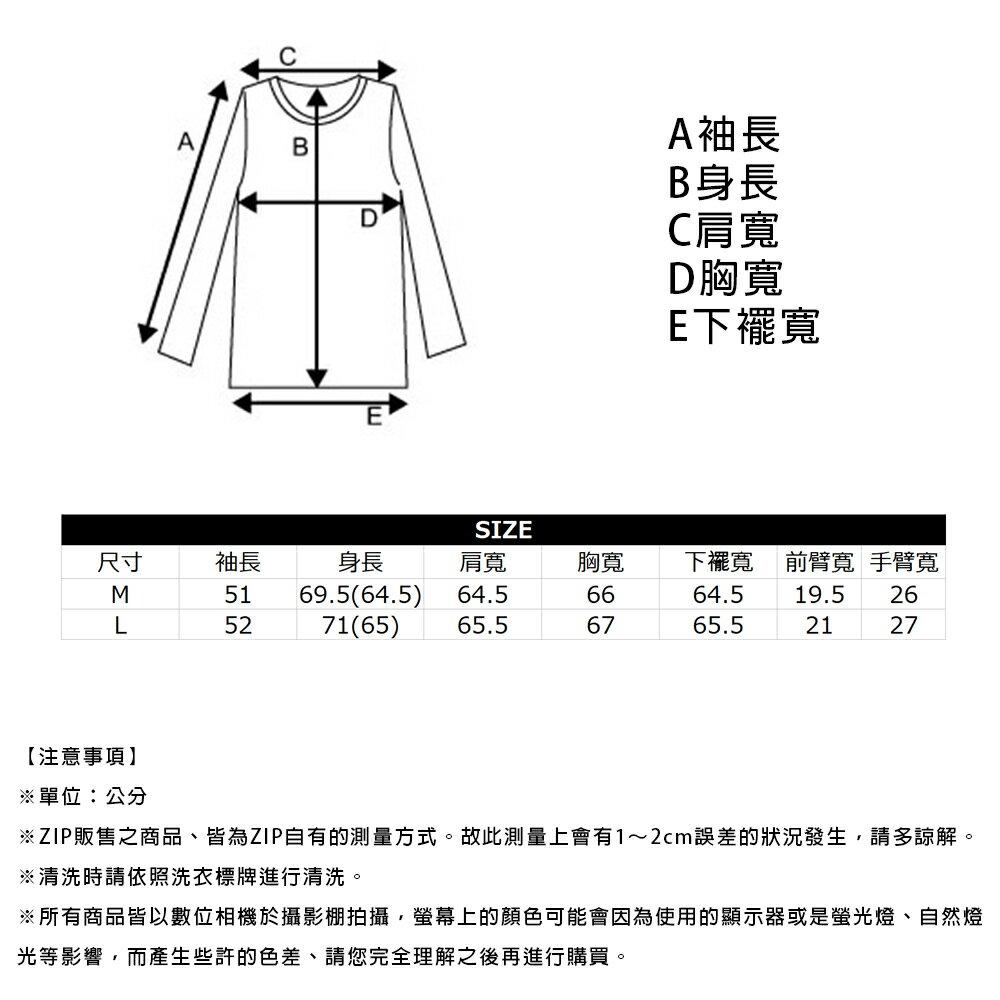【Chillfar】內刷毛後衣襬開岔運動衫 寬版 OVERSIZE 8