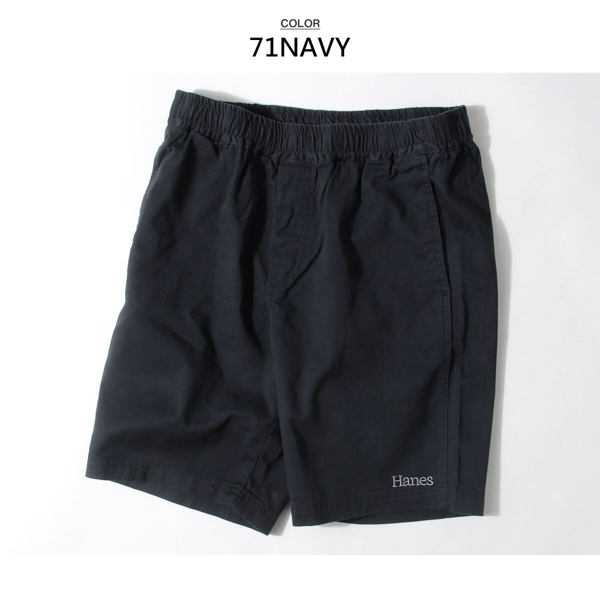 HANES直筒鬆緊短褲 對應大尺碼 4