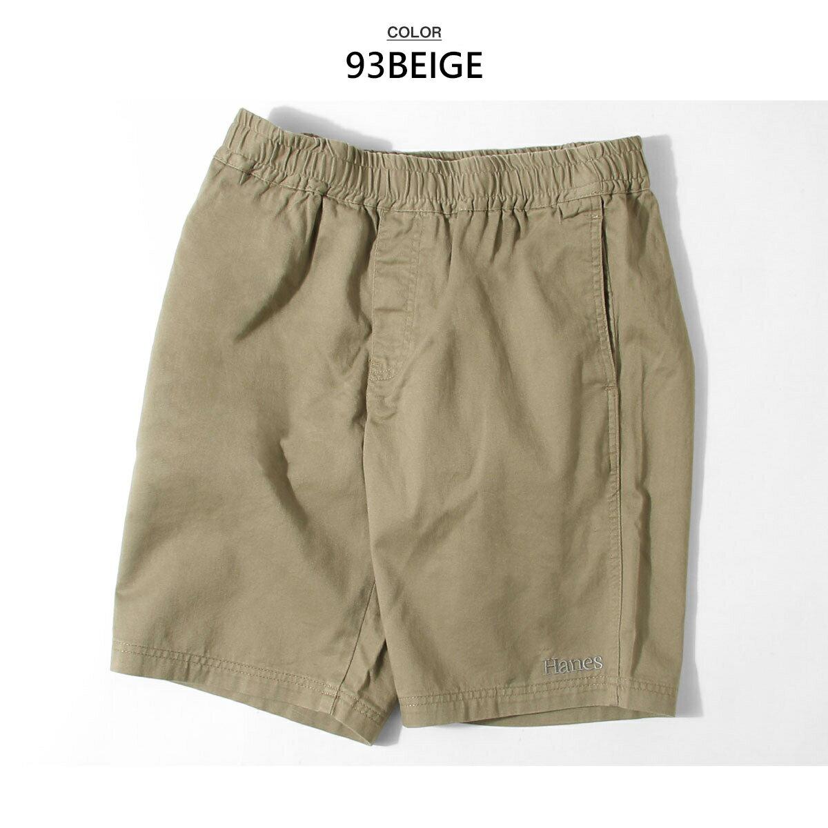 HANES直筒鬆緊短褲 對應大尺碼 5