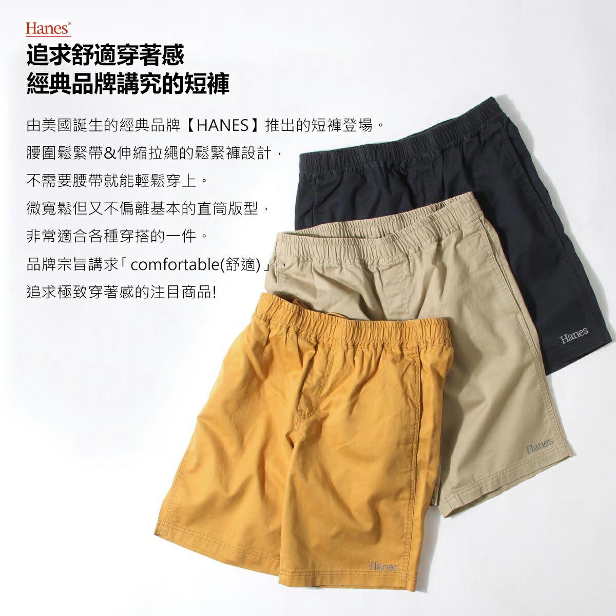 【APP領券再九折】【HANES】直筒鬆緊短褲 對應大尺碼 7