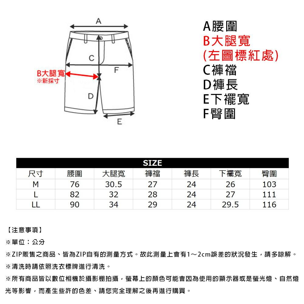 【APP領券再九折】【HANES】直筒鬆緊短褲 對應大尺碼 8