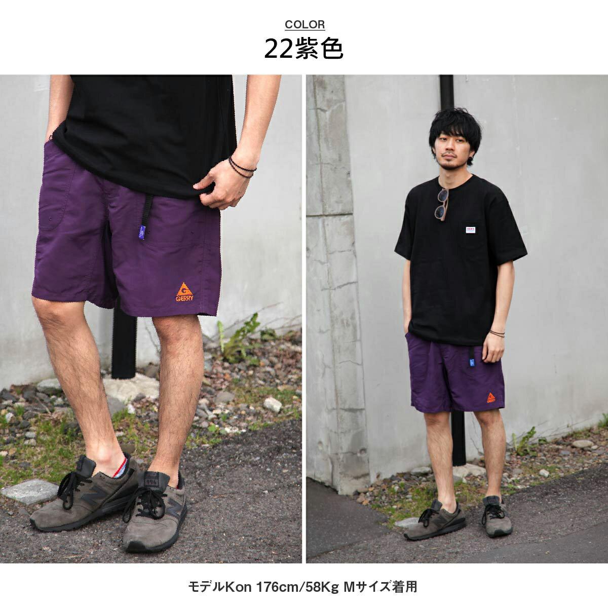【New】GERRY 登山機能短褲 4