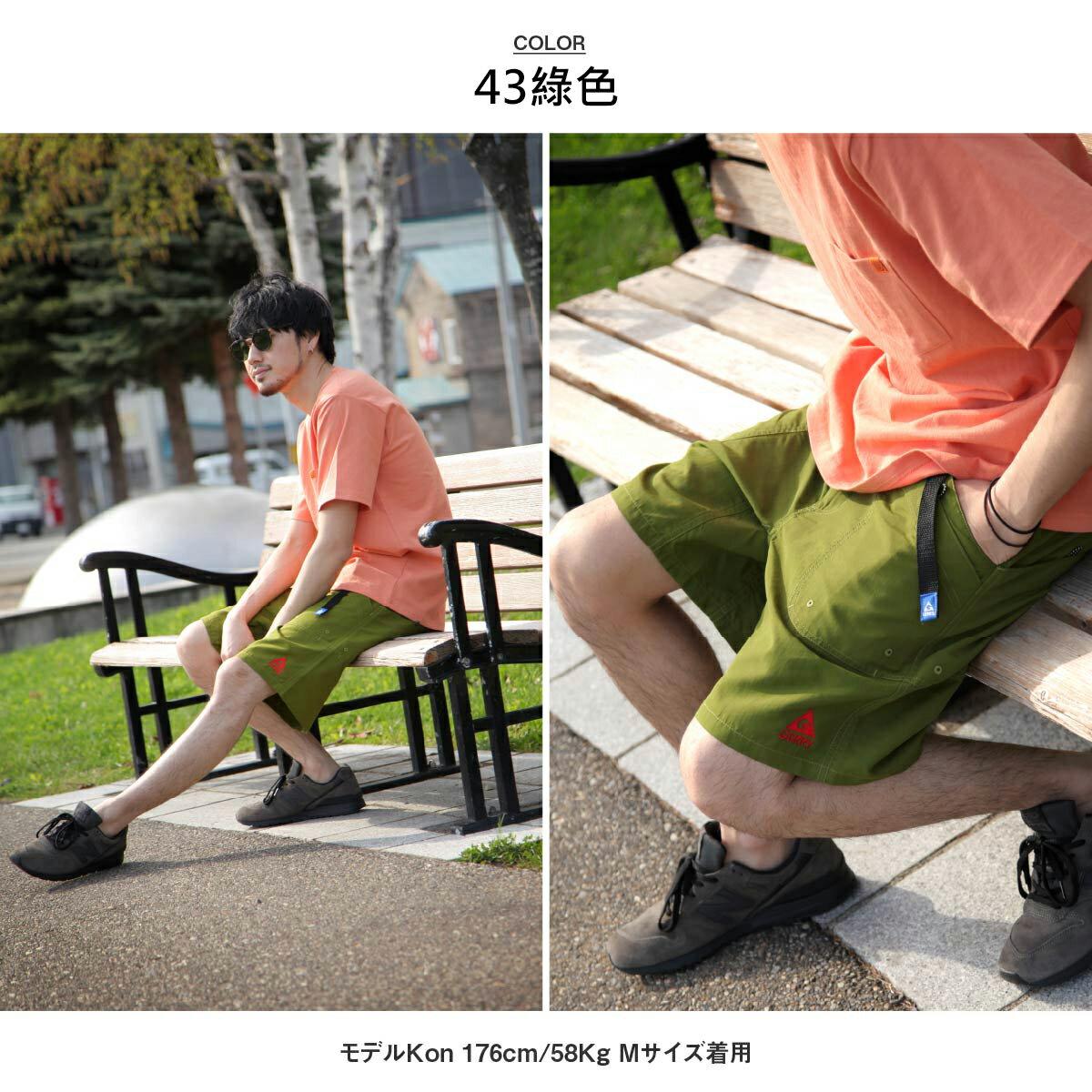 【New】GERRY 登山機能短褲 5