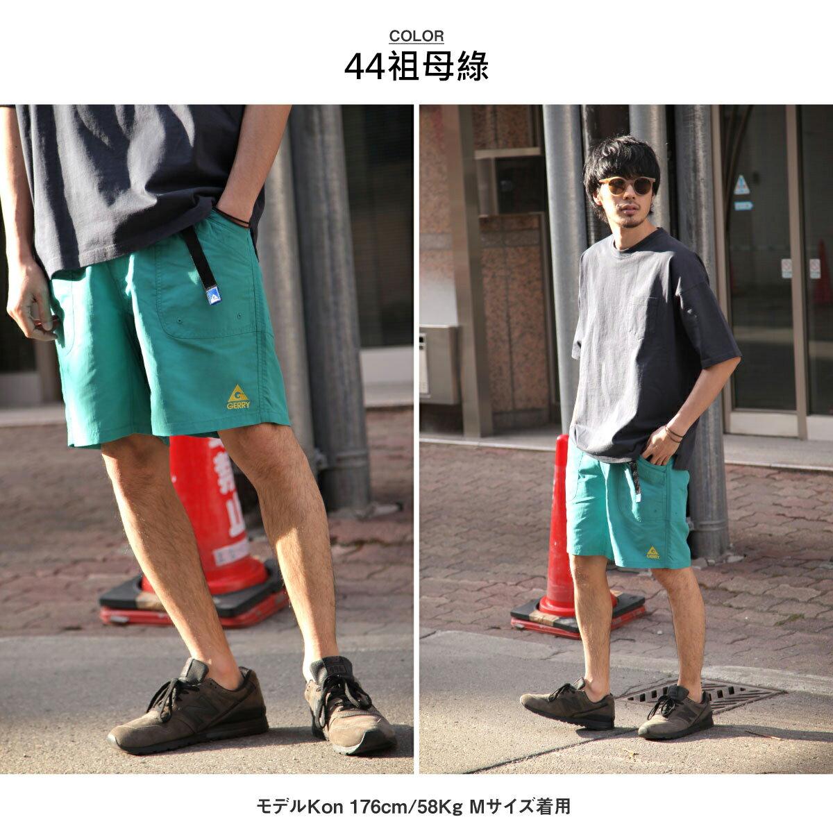 【New】GERRY 登山機能短褲 6