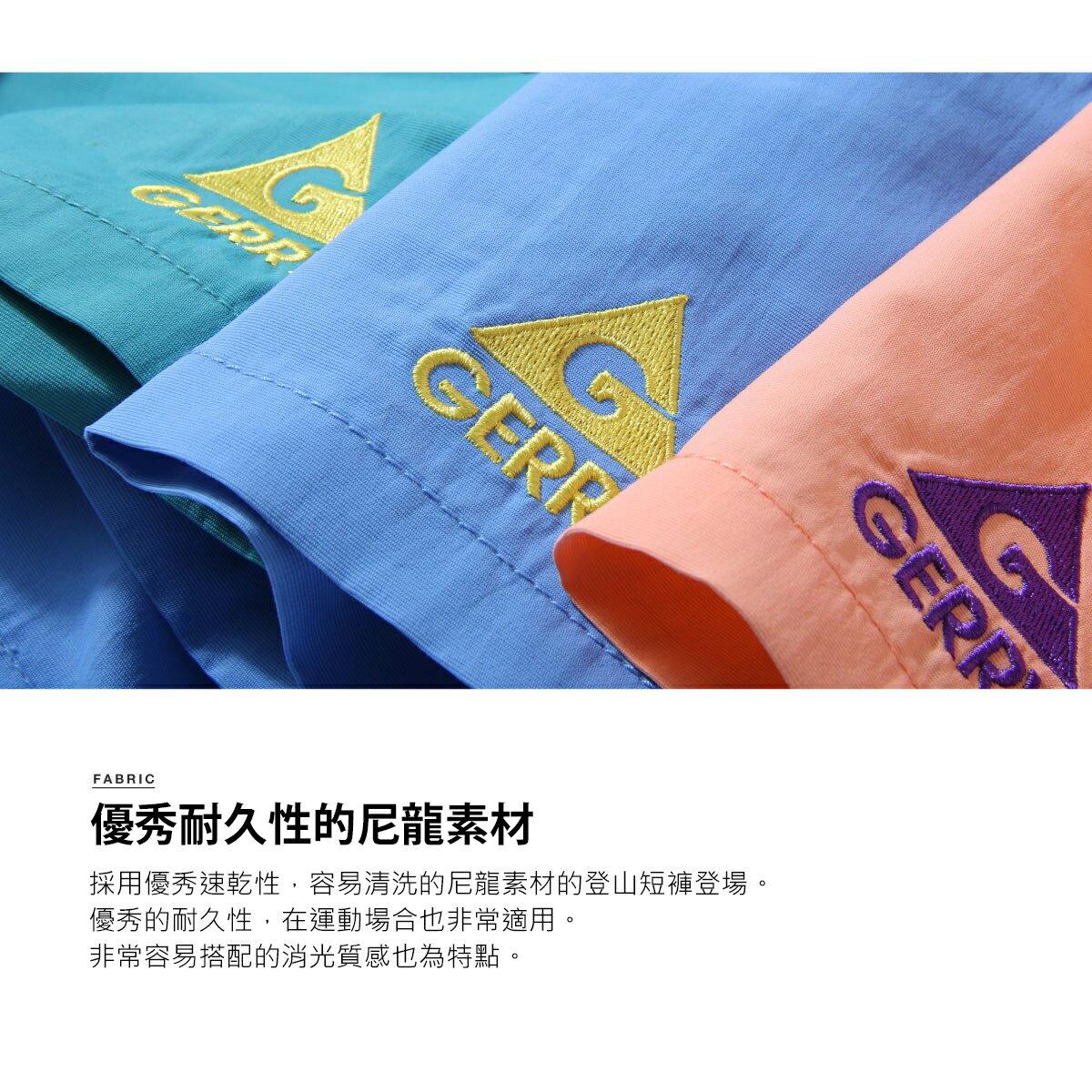 【New】GERRY 登山機能短褲 7
