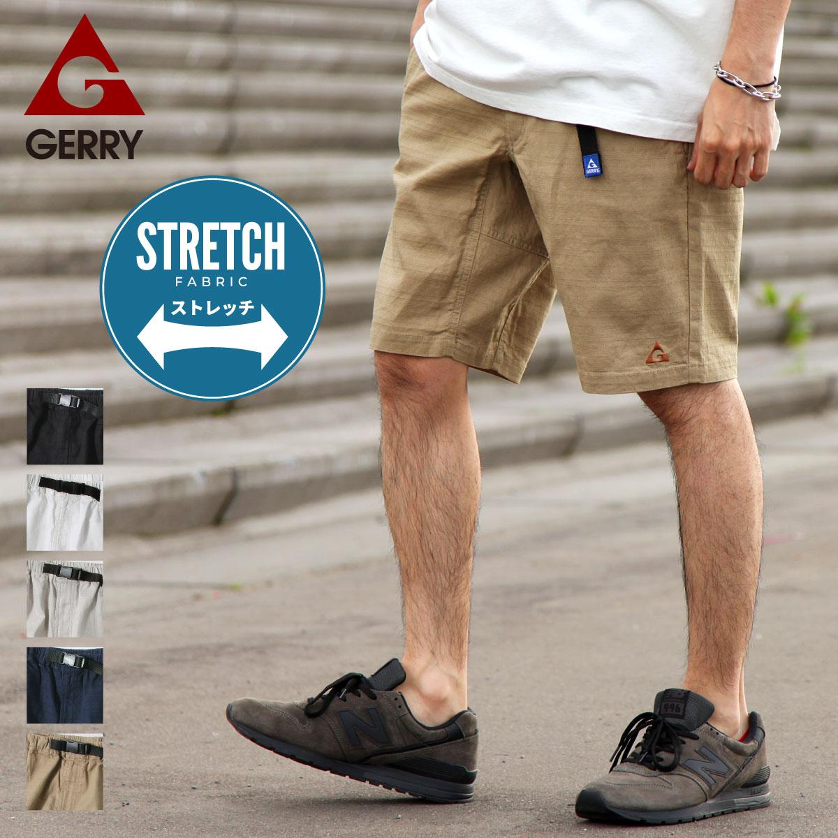 【GERRY】透氣登山短褲 Baniran 0