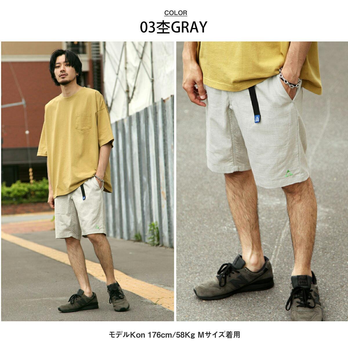 【GERRY】透氣登山短褲 Baniran 2