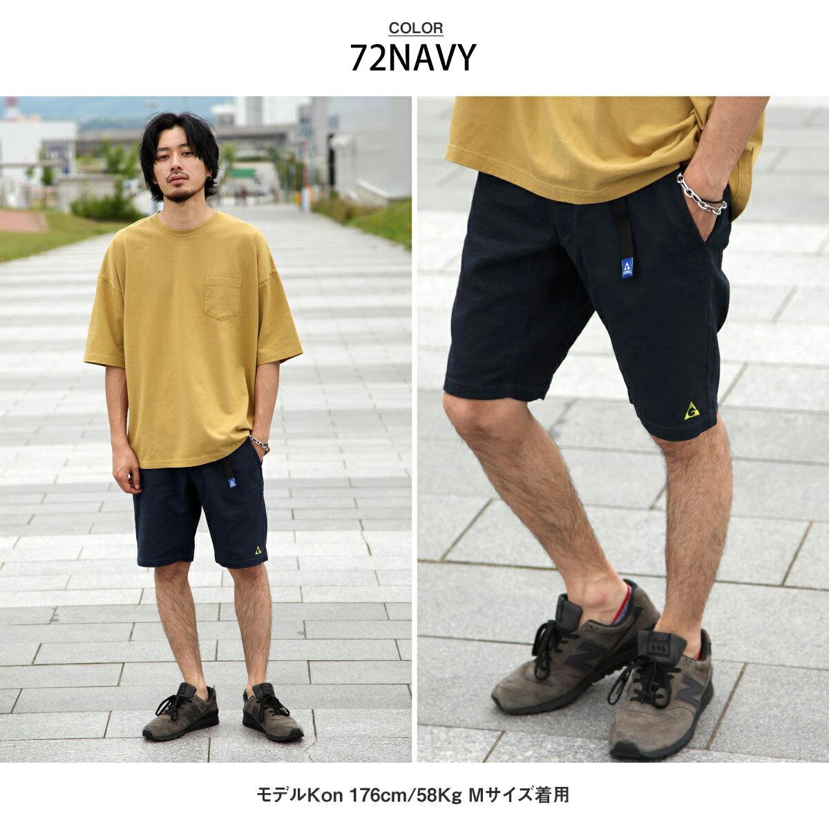 【GERRY】透氣登山短褲 Baniran 4