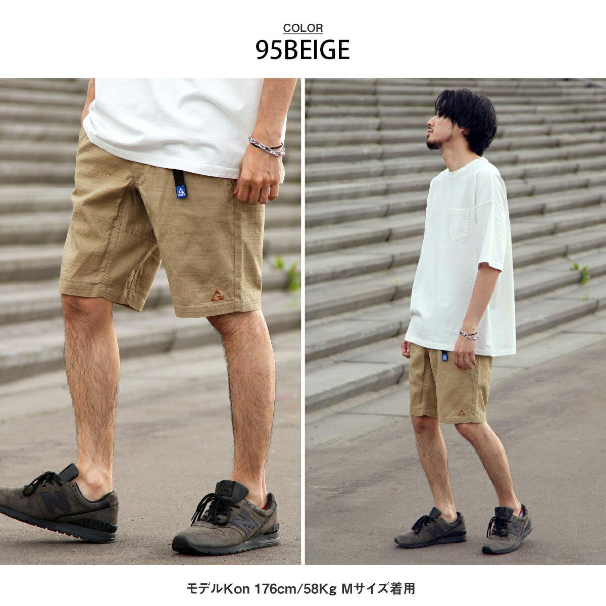 【GERRY】透氣登山短褲 Baniran 5