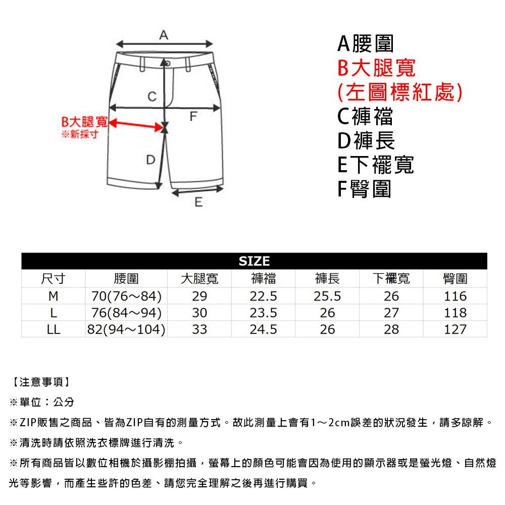 【GERRY】透氣登山短褲 Baniran 8