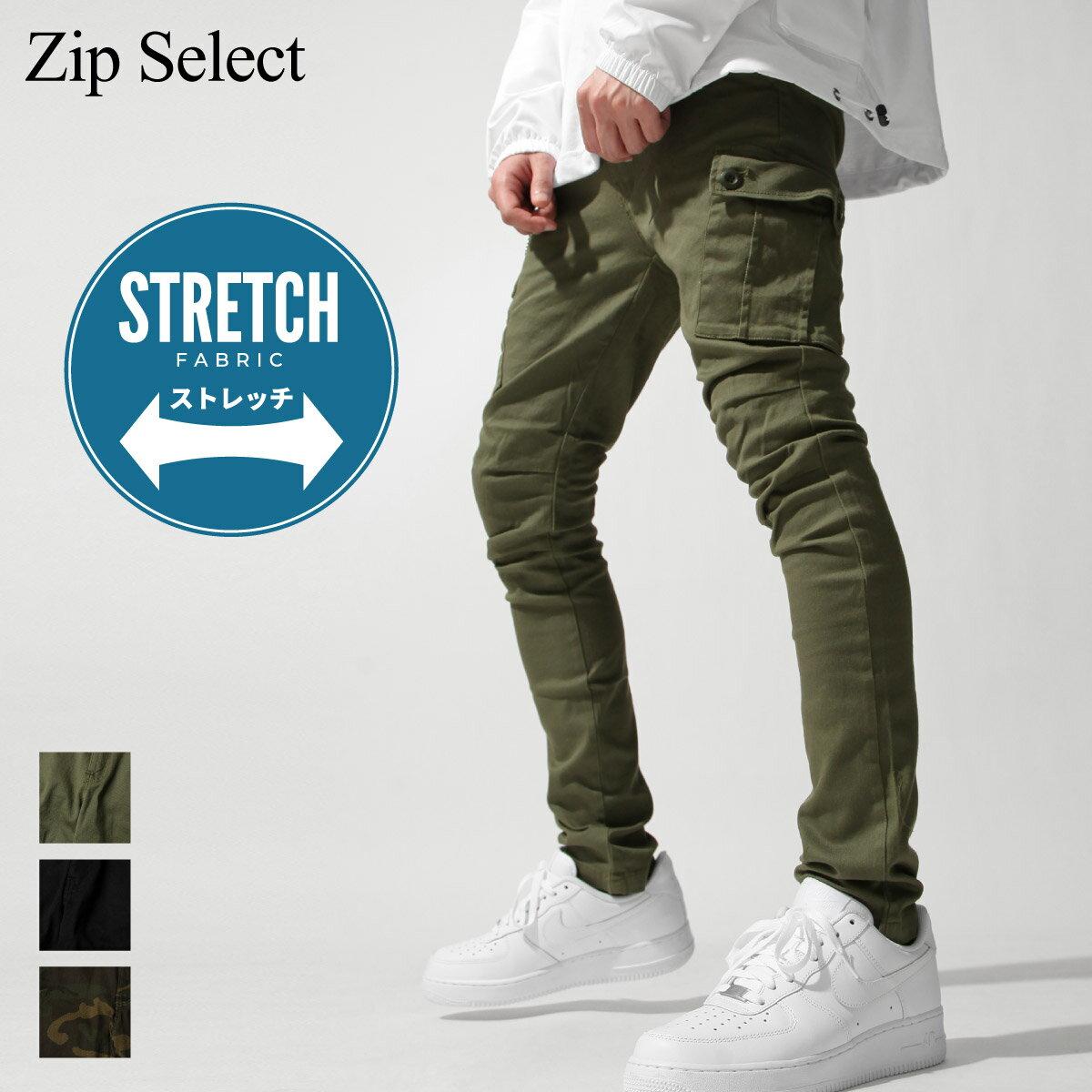 【New】ZIP 錐形窄管褲 工裝窄管 0