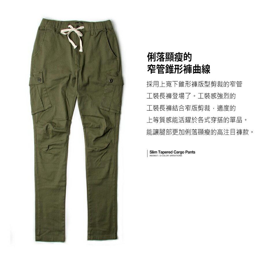 【New】ZIP 錐形窄管褲 工裝窄管 2