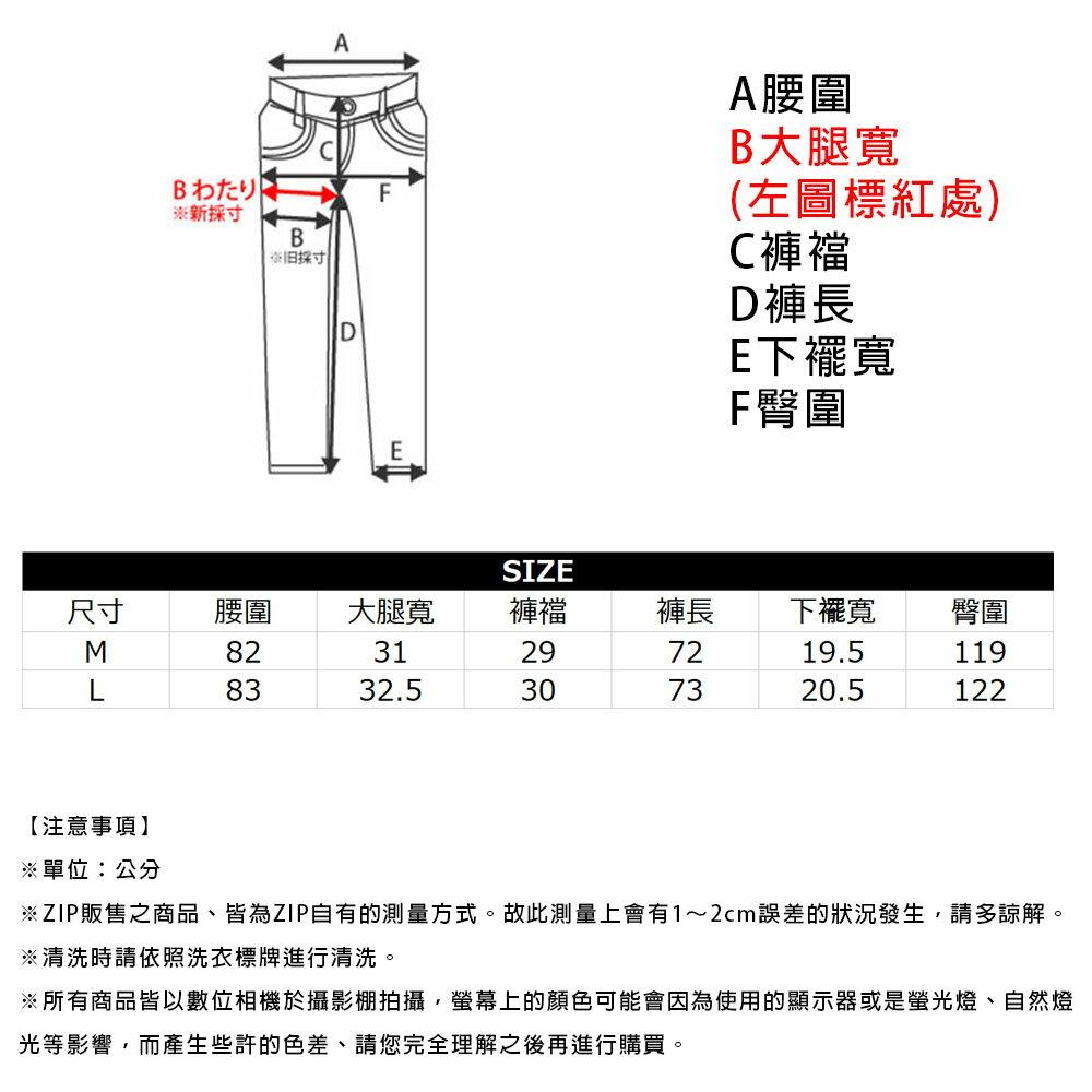 【New】ZIP 縫線工作褲 寬褲 7