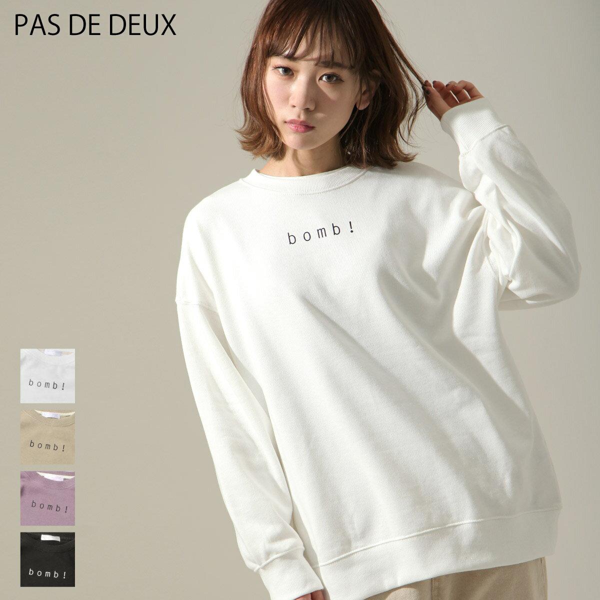 女裝 LOGO設計寬版運動衫 0