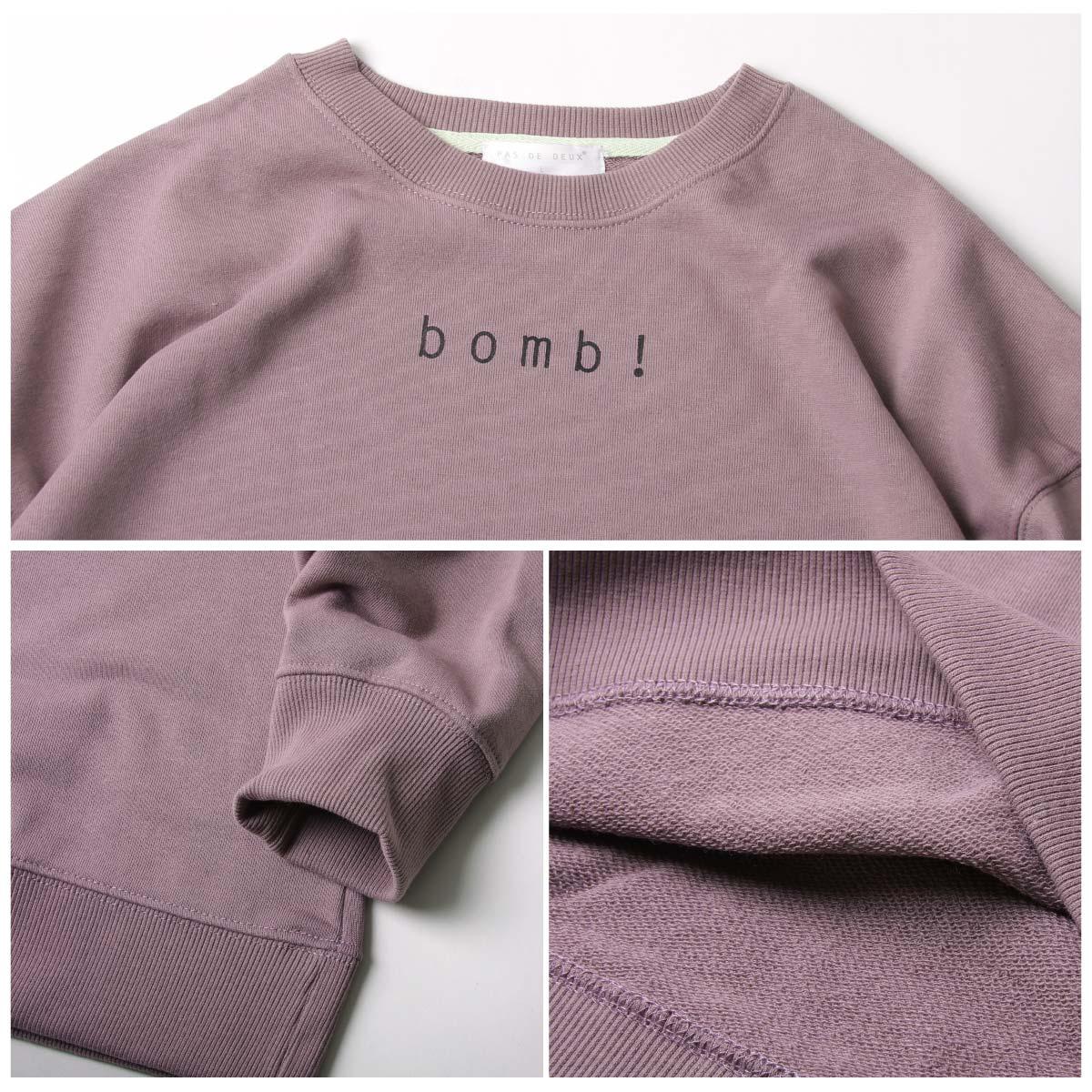 女裝 LOGO設計寬版運動衫 4
