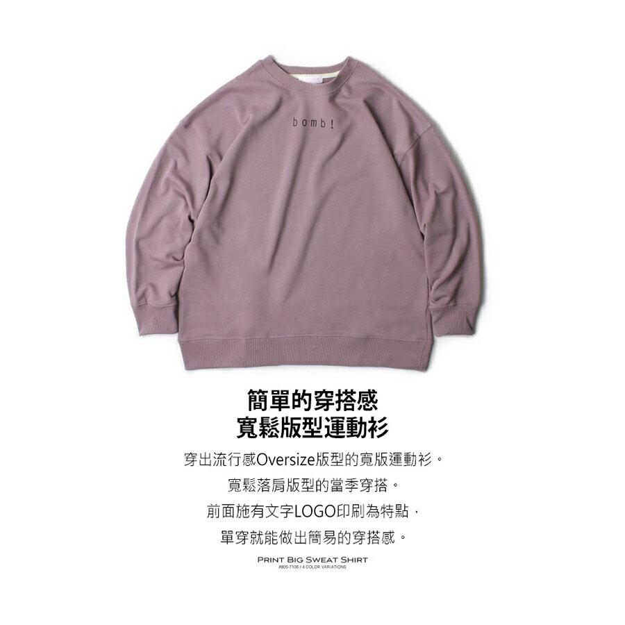 女裝 LOGO設計寬版運動衫 5