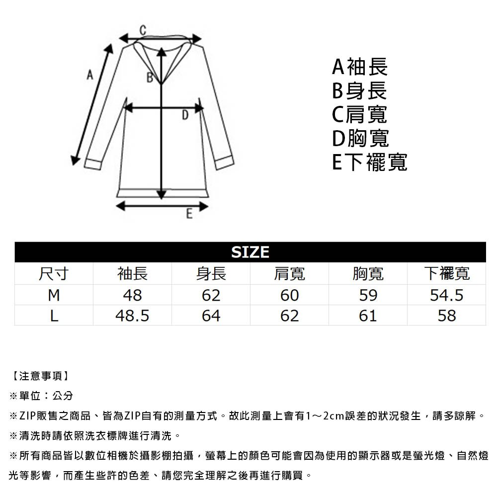 女裝 LOGO設計寬版運動衫 3