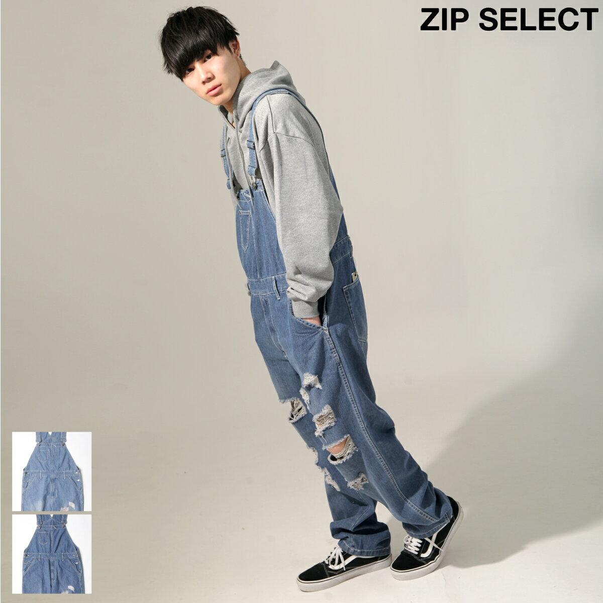 【New】ZIP 刷破丹寧吊帶褲 0
