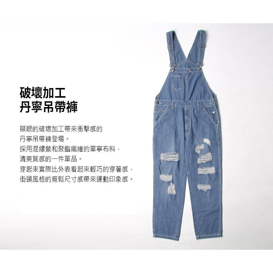 【New】ZIP 刷破丹寧吊帶褲 2