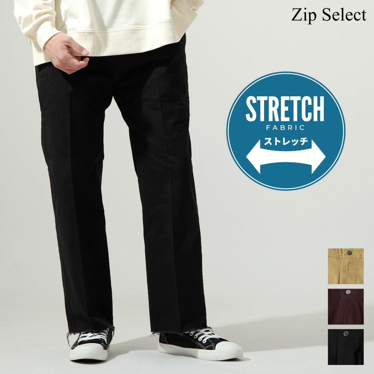 【New】ZIP 素色寬褲 立體折線 0