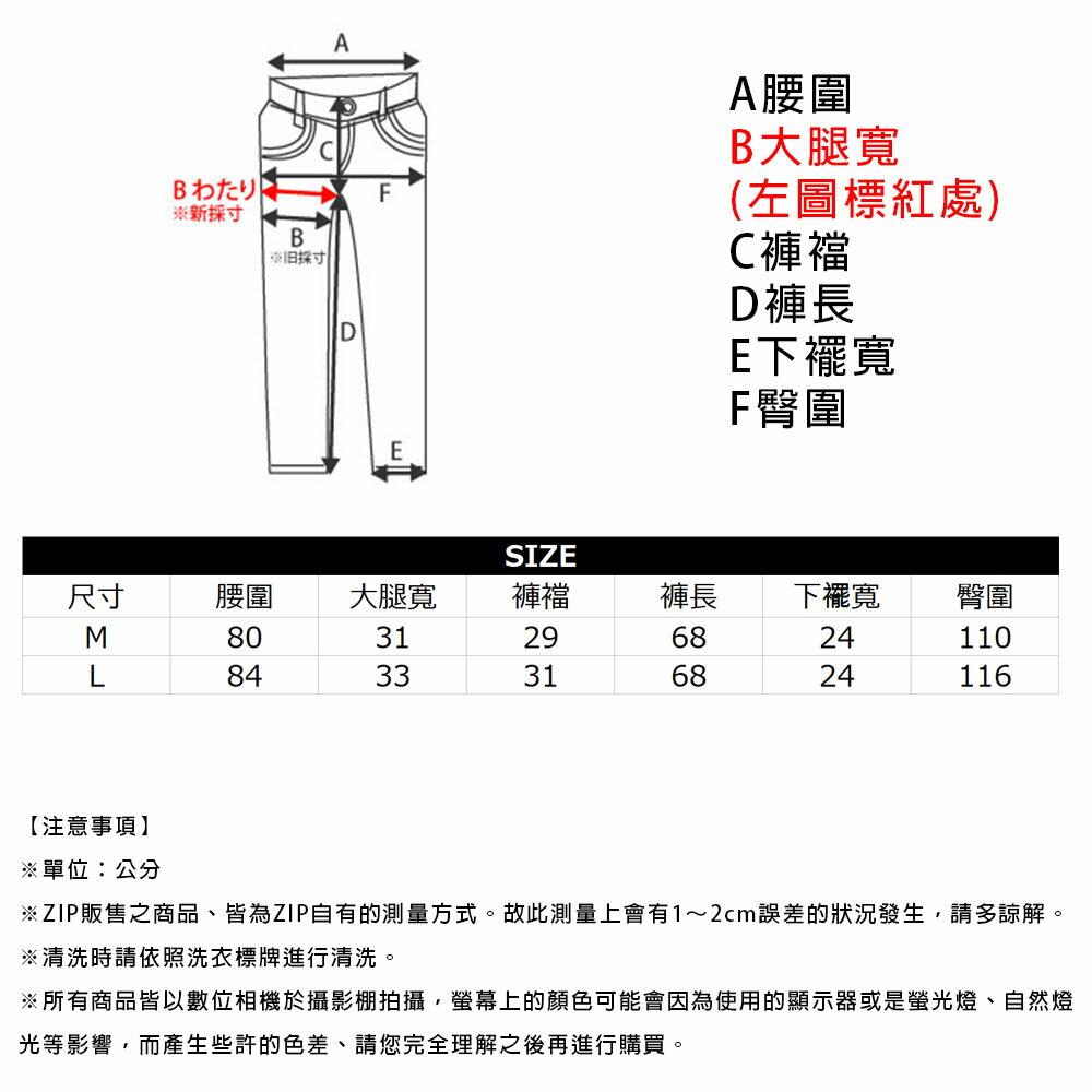 【New】ZIP 素色寬褲 立體折線 3