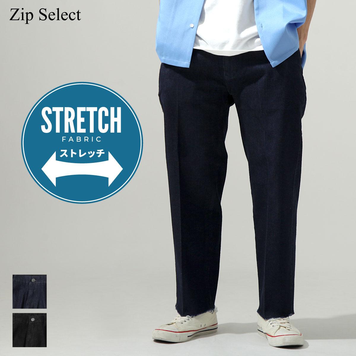 【New】ZIP 丹寧寬褲 立體折線 0